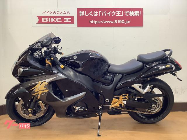 スズキ GSX1300Rハヤブサ 大西ヒートマジックチタンフルエキゾースト・バックステップ・エンジンスライダー装備の画像(愛媛県