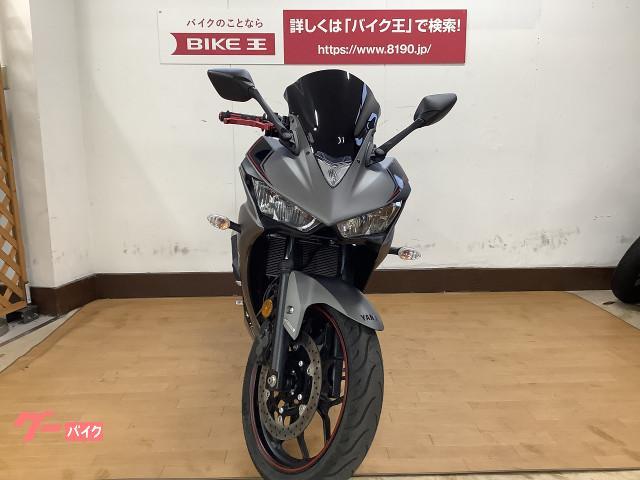 ヤマハ YZF-R3 ワンオーナー・ABS装備・マルチバー装備の画像(愛媛県