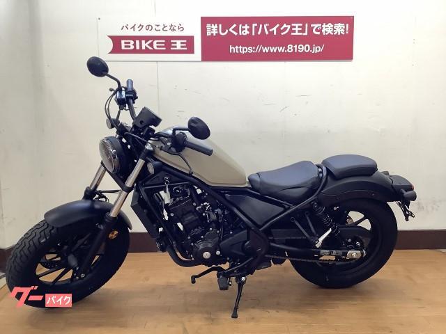 ホンダ レブル250 ワンオーナー・現行モデル・純正LEDライトの画像(愛媛県