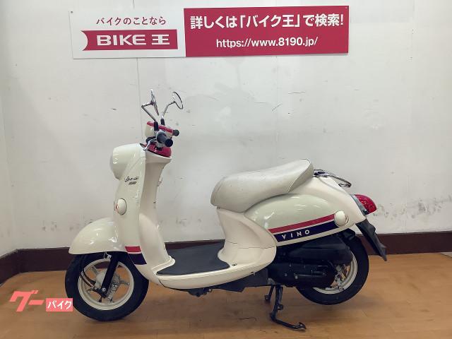 ヤマハ ビーノ ワンオーナーフルノーマル・SA54Jモデルの画像(愛媛県