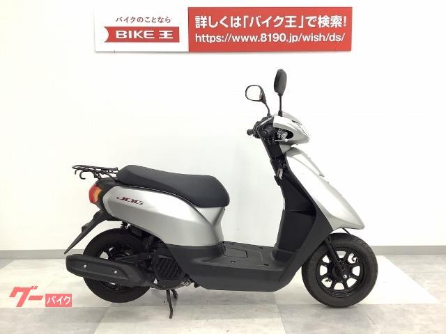 JOG フルノーマル・AY01型・2019年モデル