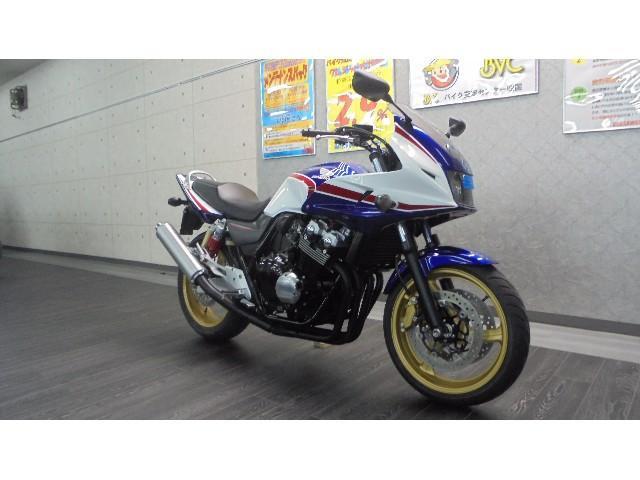 ホンダ CB400Super ボルドールの画像(愛媛県