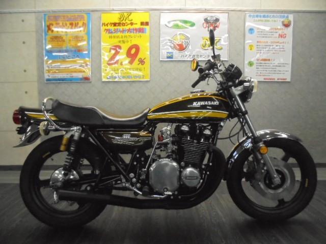 カワサキ Z-IBの画像(愛媛県