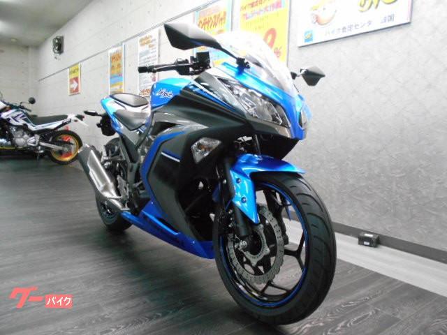 カワサキ Ninja 250 スペシャルエディション ABSの画像(愛媛県