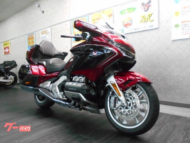 ホンダ ゴールドウイング GL1800ツアーDCTの画像(愛媛県