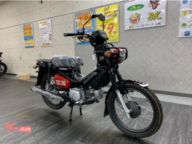 ホンダ クロスカブ110くまモン バージョンの画像(愛媛県