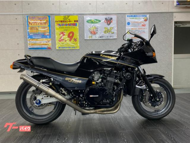 GPZ900R ダイマグ オーリンズリアサス