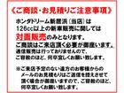 ホンダ CB650Rの画像(愛媛県