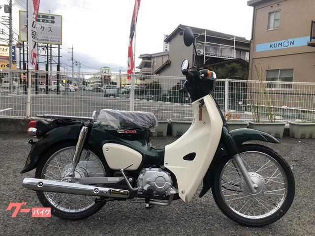 ホンダ スーパーカブ50 新型 LEDヘッドライト 国内生産の画像(岡山県