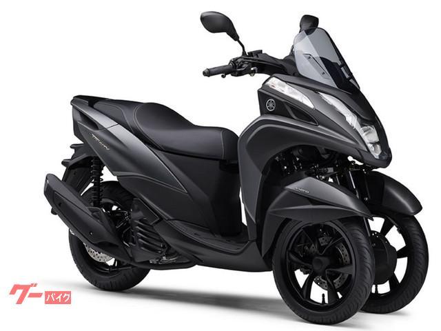 トリシティ155 2019モデル ABS