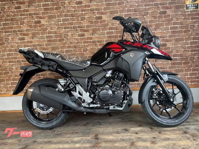 V−ストローム250 ABS 新色