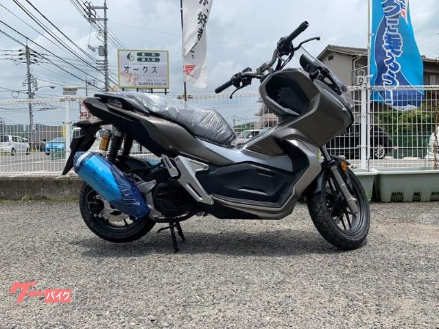 ADV150 新型