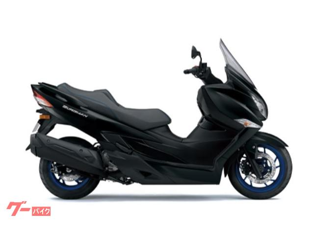 バーグマン400 2021年モデル