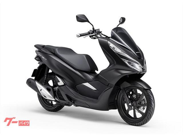 PCX150〈ABS〉限定モデル