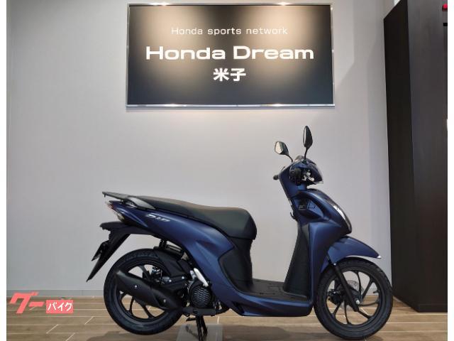 Dio110 2021年モデル スマートキー
