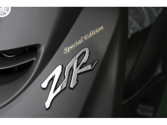 ヤマハ JOG ZR Special Editionの画像(茨城県