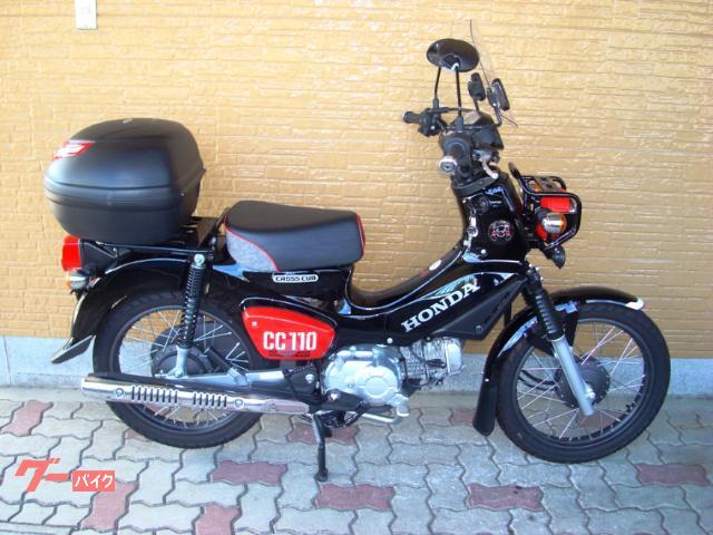 クロスカブ110 2020年モデル くまモン