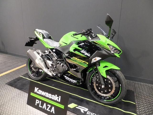 カワサキ Ninja 250 KRT Edition 2018年モデルの画像(栃木県