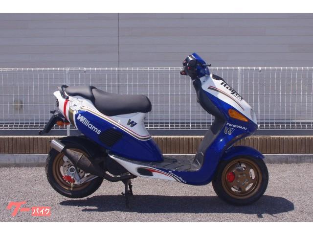 フォーミュラ50