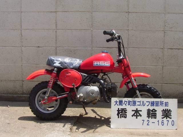 ホンダ Z50Rの画像(群馬県