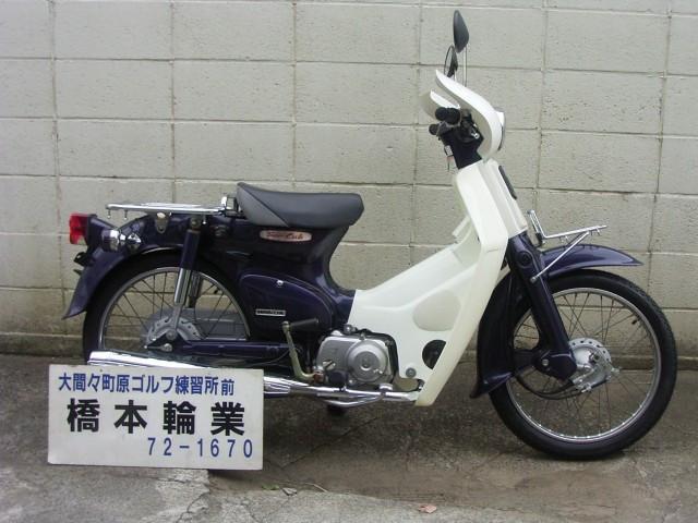 ホンダ スーパーカブ50DXの画像(群馬県