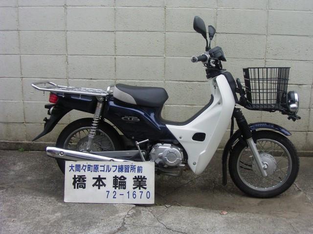 ホンダ スーパーカブ50プロの画像(群馬県