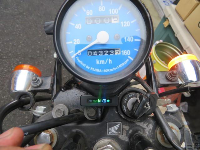 ホンダ XL230の画像(群馬県