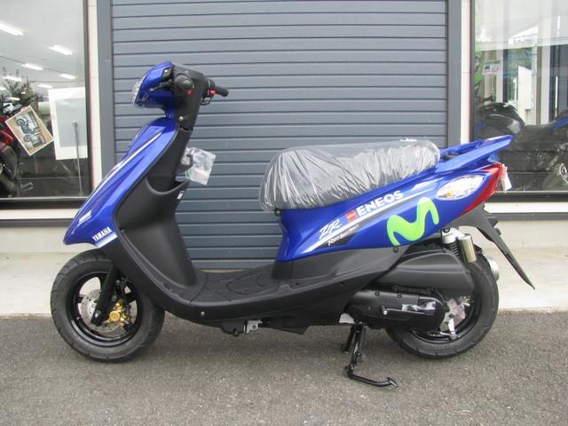 ヤマハ JOG ZR Movistar Yamaha MotoGP Editionの画像(栃木県