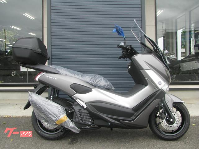 NMAX ABS 快適セレクション