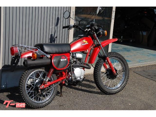 ホンダ・XL50S