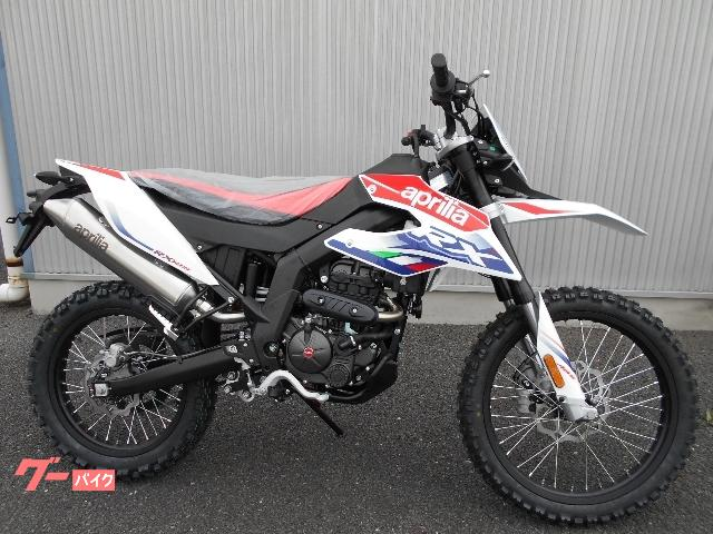 RX125