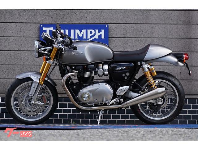 TRIUMPH スラクストン1200Rの画像(群馬県