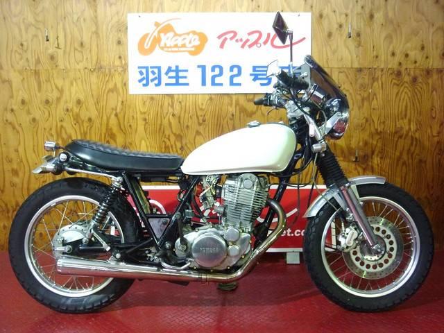ヤマハ SR400 パールホワイト FCRキャブ コンチマフラーの画像(埼玉県