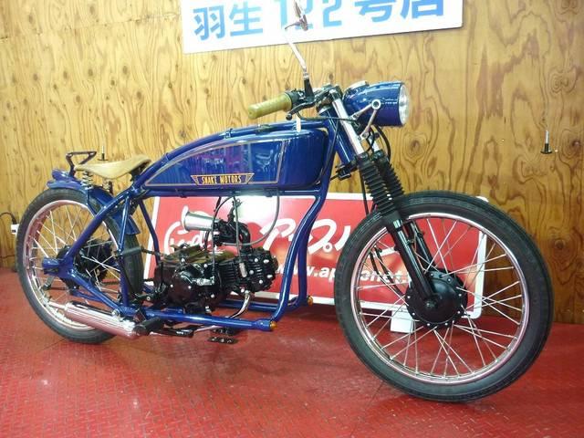 SNAKE MOTORS K-16 SPORTS ネイビーカラー ノーマル 50ccの画像(埼玉県