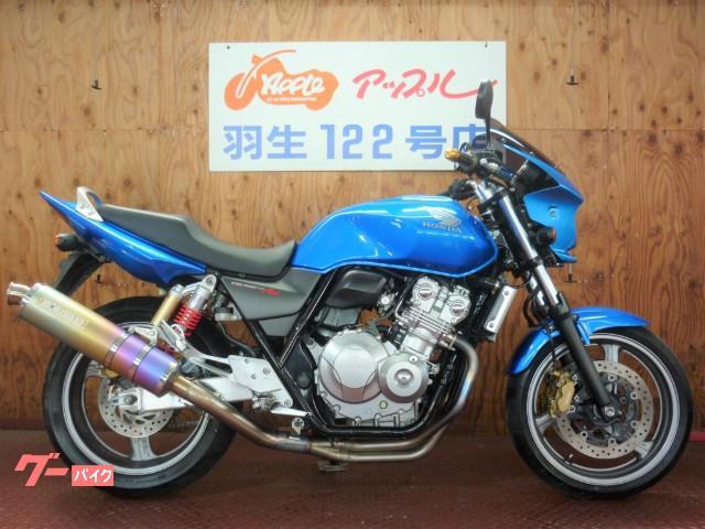 CB400Super Four VTEC Revo  モリワキフルエキゾーストマフラー ビキニカウル