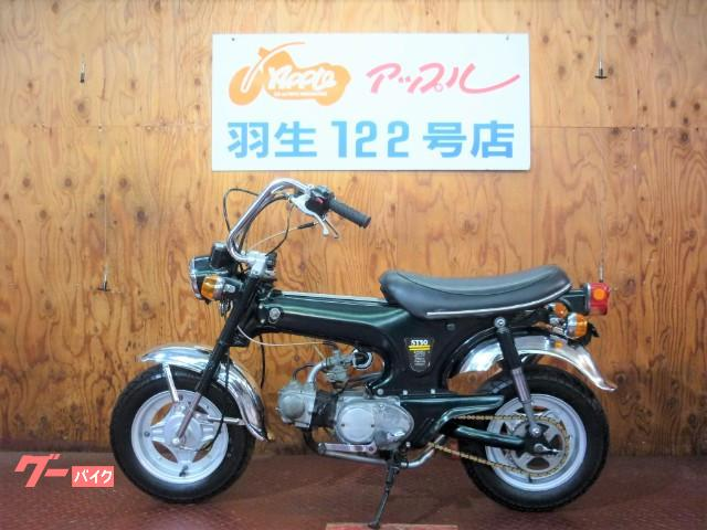 ホンダ DAX50 ST50型 カスタム ホイール マフラー シート ハンドル 他の画像(埼玉県