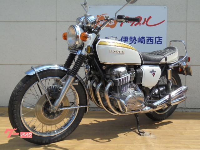 ホンダ CB750Four 逆車 K1 名古屋仕様の画像(群馬県