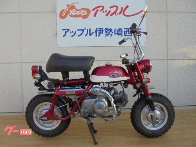 モンキー Z50A Z型