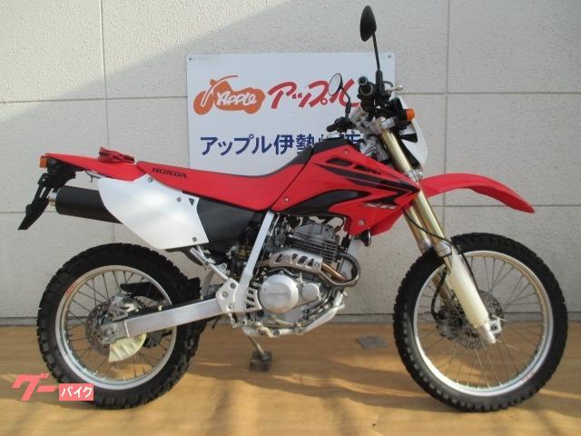XR250 最終型