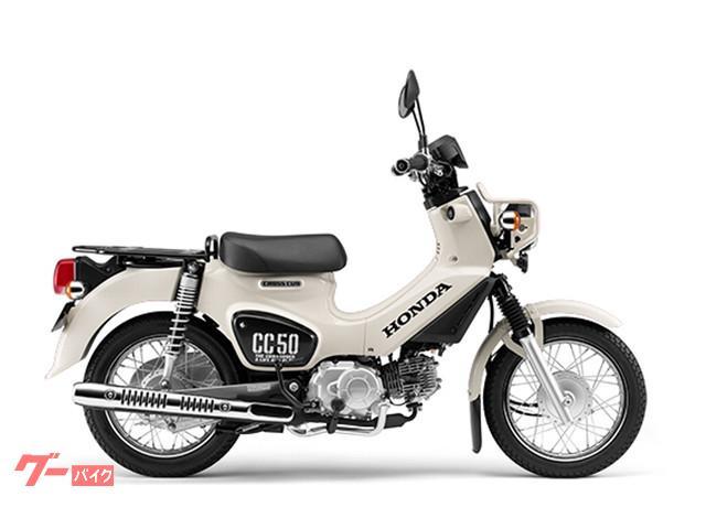 クロスカブ50 新車