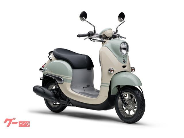 ビーノ 2021モデル 新車