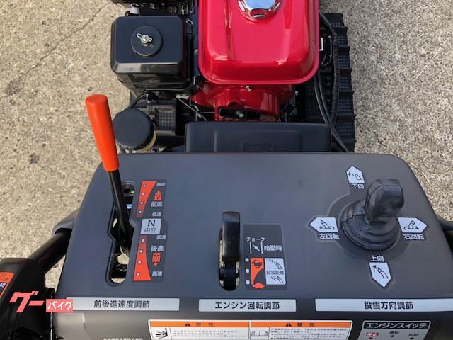 除雪機 ホンダ HSS760n 新車の画像(北海道