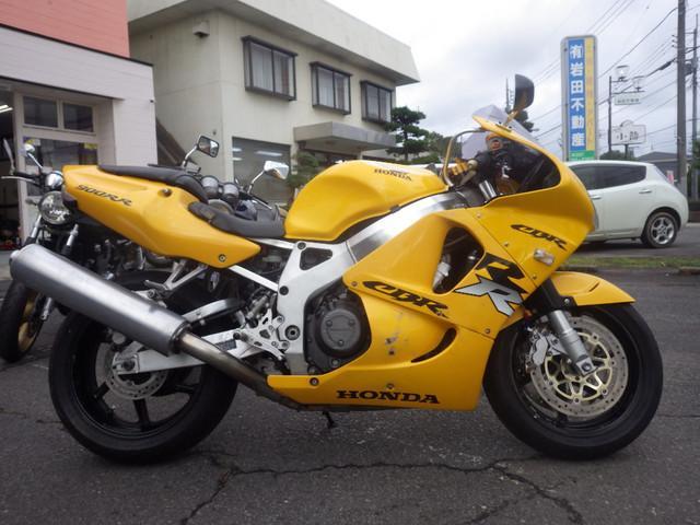 ホンダ CBR900RRの画像(茨城県