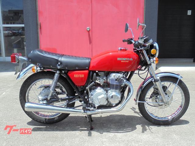 CB400F(408cc)
