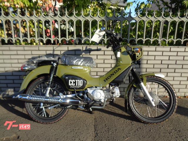 クロスカブ110 新車