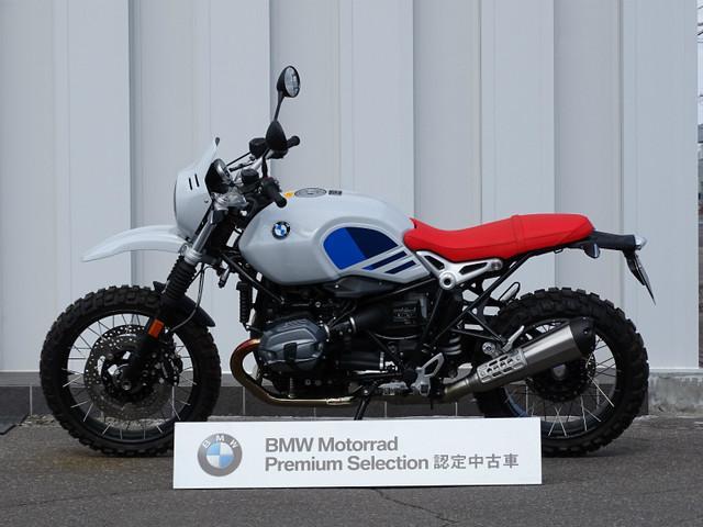 BMW R nineT アーバン G/S 認定中古車の画像(北海道