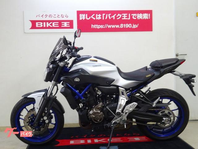 ヤマハ MT-07 MRAスクリーン スライダーの画像(栃木県