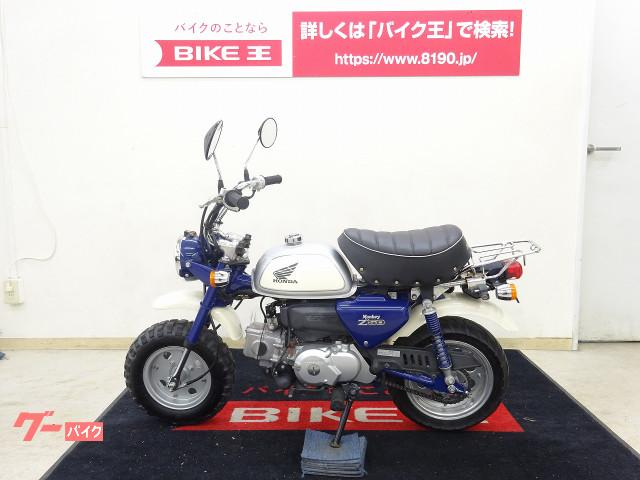 ホンダ モンキー 88ccボアアップ メーターカスタムの画像(栃木県