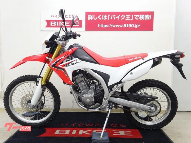 ホンダ CRF250L ノーマルの画像(栃木県