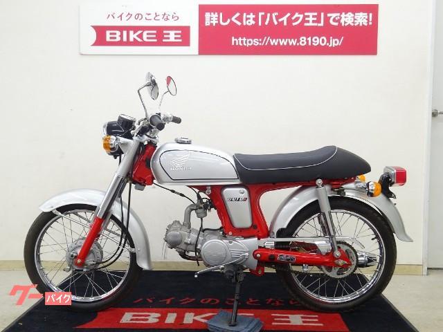 ホンダ ベンリィCD50S ノーマルの画像(栃木県